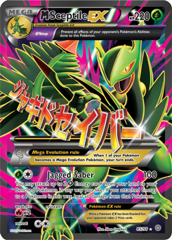M sceptile ex xy ancient origins tcg card database - Mega jungko ex ...