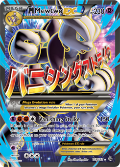 Mewtwo ex xy breakthrough tcg card database - Evolution flamajou ...