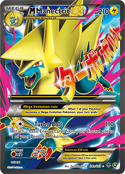 M Manectric-