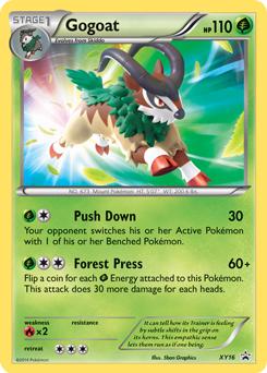 push cards