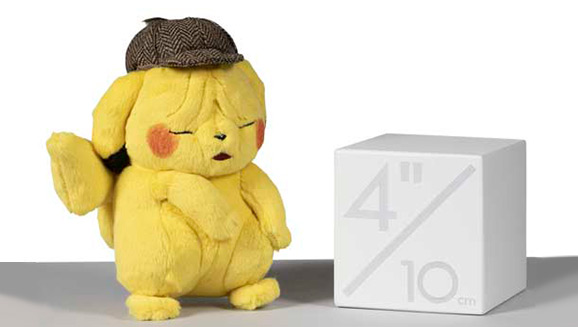 Get The Pokemon Detective Pikachu Wrinkled Face Plush At The