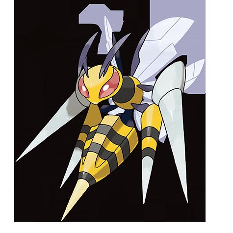 Mega Beedrill