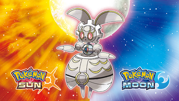 Shiny /& Legendary in Ultra Sun//Moon from Code /& Gifts! RARE Old Event Pokemon
