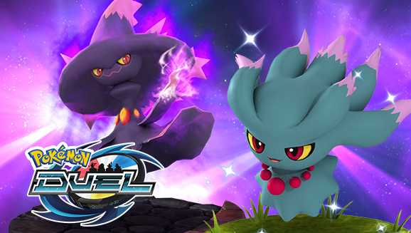 pokemon-duel-october-update-2-169.jpg