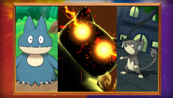 pokemon sun and moon pc download