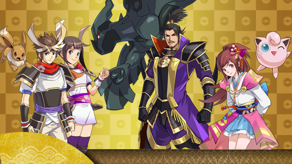 Art from Pokemon Conquest, featuring Pokemon paired with redesigns of Samurai Warriors characters and a player character.