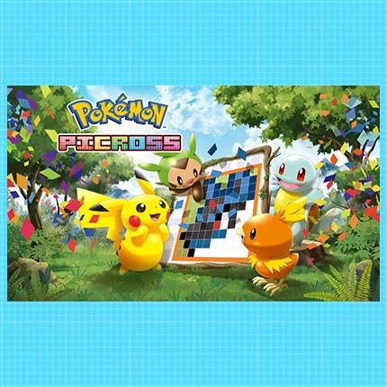 Pokemon picross groudon mural images pokemon images for Picross mural 1