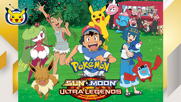 Pokémon the Series: Sun & Moon—Ultra Legends Comes to