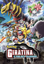 Pokémon: Giratina & the Sky Warrior