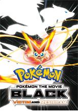 pokemon white 2 how to get victini