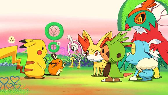 Pikachu, ¿qué llave es?