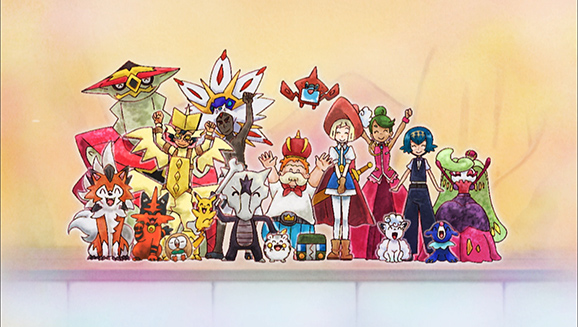 Pokémon The Series Sun Moon Ultra Legends Pokemoncom