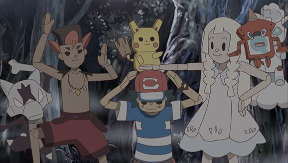 Pokémon, A Série: Sol & Lua - Ultralendas