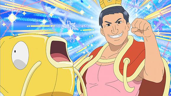 Splash, Dash, and Smash for the Crown!